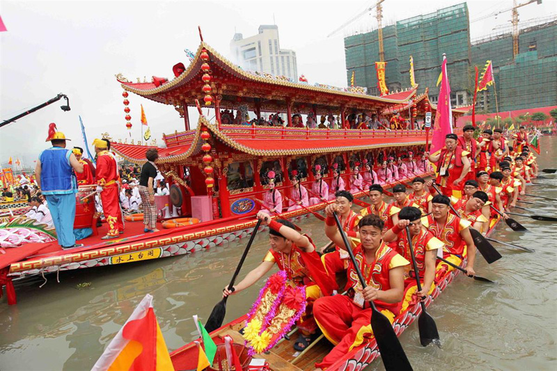 Photos, Images & Pictures of Chinese Dragon Boat Festival ...