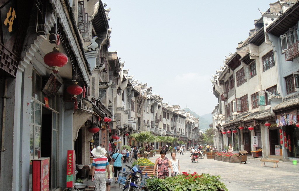 Photos Images Amp Pictures Of Zhenyuan Ancient Town