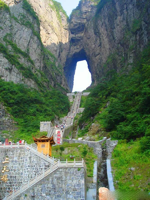 Photo, Image & Picture of Tianmenshan Mountain Hunan