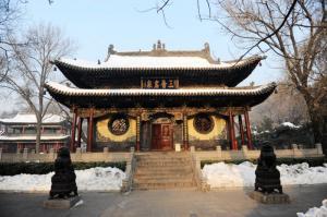 Image result for jinci temple