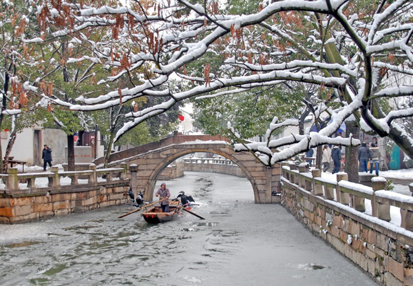 Photo Image Amp Picture Of Winter Tongli Water Town