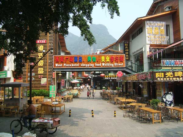 New West Street Hotel Yangshuo China