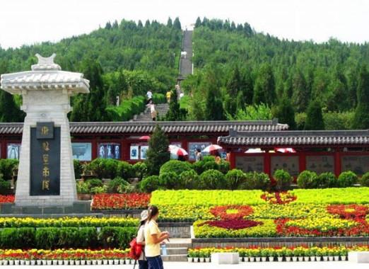 Photo, Image & Picture of Xian Qinshihuang Emperor Mausoleum Garden